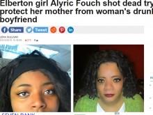 【海外発!Breaking News】暴力的な交際相手から母を守ろうとした17歳娘 撃たれて死亡(米)