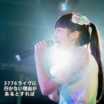 【エンタがビタミン♪】1人だけのアイドルユニット・3776 新曲PVは井出ちよのが踊る圧巻のライブ