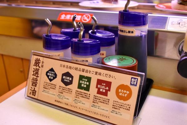 全国から厳選した醤油5種類が各テーブルに用意されている