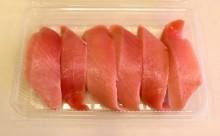 """はま寿司「中トロ1.5倍」が限定復活 ピンクに並ぶ""""マグロのじゅうたん""""が凄い!"""