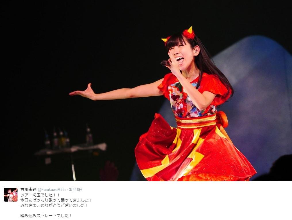 ステージでの古川未鈴(出典:https://twitter.com/FurukawaMirin)