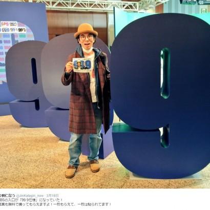 【エンタがビタミン♪】松本潤とドラマ『99.9』で共演する片桐仁「遊ばれている事に気がつく…」