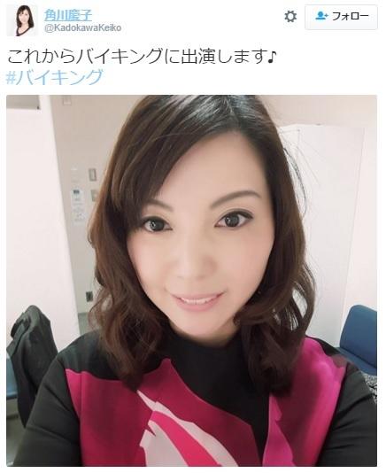 【エンタがビタミン♪】GLAY・TERUも支持した「保育園落ちた日本死ね」 角川慶子が実態解説