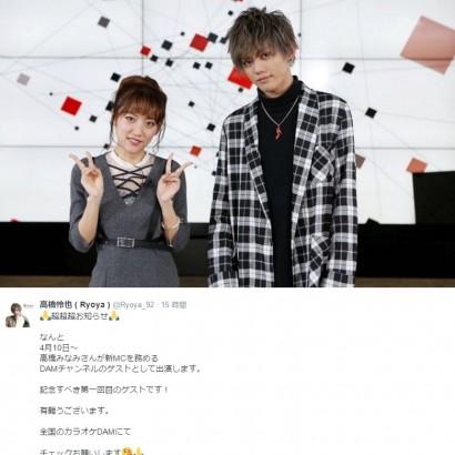 【エンタがビタミン♪】高橋みなみ 話題のイケメン歌手・高橋怜也と共演