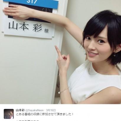 """【エンタがビタミン♪】NMB48山本彩 """"6""""の壁に苦悩「取り憑かれているのでしょうか」"""