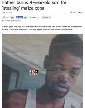 【海外発!Breaking News】畑からトウモロコシをもぎ取った4歳児、父親に縛られ火あぶりに(ジンバブエ)