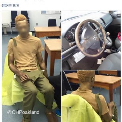 【海外発!Breaking News】加州ハイウェイパトロール隊「金色の男」を逮捕 飲酒運転で3台当て逃げ