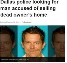 【海外発!Breaking News】他人の家屋を売却した男、大金と共にドロン 所有者は遺体で発見(米)
