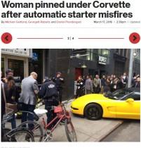 【海外発!Breaking News】リモコンエンジンスターターまさかの誤作動 無人で暴走、通行人をひく(NY)