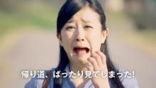 """【テック磨けよ乙女!】電話占いで多いのは恋愛相談 """"浮気""""を題材にした動画、このストーリーはアリ?"""