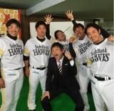 【エンタがビタミン♪】博多華丸 ホークス選手に感心「キャラ通りの写り方してくれる」