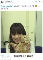 【エンタがビタミン♪】aiko 『ダメ恋』ミチコとA5の応援に「私死にそう」