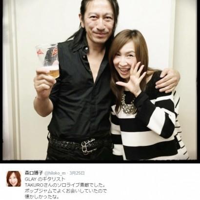 【エンタがビタミン♪】GLAY・TAKUROと森口博子 レアな2ショットにファン歓喜