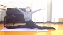 【エンタがビタミン♪】小西真奈美、抜群の柔軟性見せる 決めポーズが可愛い!