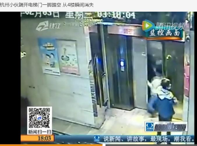 【海外発!Breaking News】エレベーター待ちにイライラ ドアを蹴破った男、そのまま下に転落(中国)