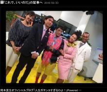 【エンタがビタミン♪】岡本夏生、まさか『5時夢』卒業? 本人も「俺の人生、こんなもんよ」