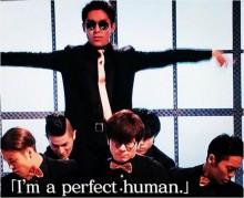 """【エンタがビタミン♪】オリラジが『笑点』でリベンジ """"PERFECT HUMAN""""は通用するか?"""
