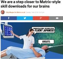 【海外発!Breaking News】『マトリックス』現実化まであと一歩 電気刺激で望み通りの能力を<動画あり>