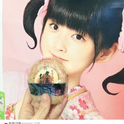 【エンタがビタミン♪】『Berryz工房祭り』から1年 ぱいぱいでか美が体を清めて臨んだもの