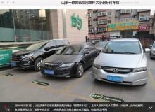 【海外発!Breaking News】サイテーな美容整形外科、患者のバストサイズで駐車スペースを差別(中国)