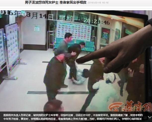 【海外発!Breaking News】「お前らのせいで母は死んだ」患者の息子、看護師にガソリンかける(中国)
