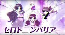 【テック磨けよ乙女!】30代女子が同窓会でバトル! B級アニメ動画が強烈