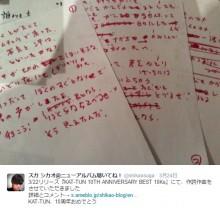 【エンタがビタミン♪】KAT-TUN新曲を手がけたスガシカオ「彼らのまっすぐな気持ちを言葉にした」