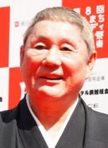 【エンタがビタミン♪】北野武が1位 中高生が『天才だと思う有名人』TOP10に上田晋也、有吉弘行は?