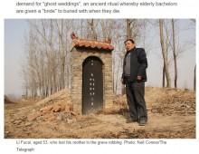 【海外発!Breaking News】ゴースト・ウェディング 墓場から女性の遺体盗難が多発(中国)
