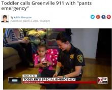 2歳児「ズボンがはけない」と911コール(米)