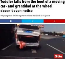 【海外発!Breaking News】走行中の車から幼児が転げ落ちる! 中国の道路で<動画あり>
