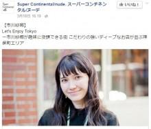 【エンタがビタミン♪】市川紗椰の『ラストが切なすぎるアニメ ベスト3』に騒然「2位でやめて…」