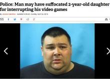 【海外発!Breaking News】「ゲーム邪魔され腹立った」父親が2歳娘を殺害(米)