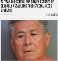 【海外発!Breaking News】72歳スクールバス運転手、知的障がいの少女らに性的イタズラ(米)