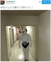 """【エンタがビタミン♪】熊本に義援金送ったオカザえもん """"大徳さん""""との関係は?"""