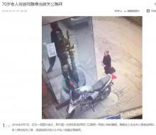 【海外発!Breaking News】ああ勘違い 巨大フィギュアを「神」と信じ祈る高齢者(中国)