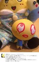 【エンタがビタミン♪】KAT-TUN上田考案のキャラ「ペロ男」 リニューアルした『少プレ』で発見!