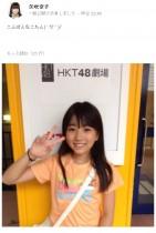 【エンタがビタミン♪】HKT48劇場の閉館に移籍組が感慨 「帰る場所が一つなくなった」