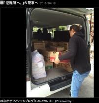 【エンタがビタミン♪】はなわ 避難所へ車で物資届ける「佐賀にいて、いてもたってもいられず」