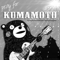 【エンタがビタミン♪】TERU くまモンのイラストを投稿「熊本の皆様に届きますように」