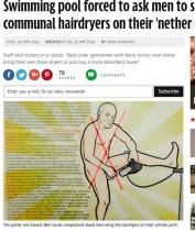 【海外発!Breaking News】「ドライヤーでタマを乾かすな」シャワー室ポスターにみる男の本音(アイスランド)
