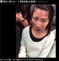 【エンタがビタミン♪】モー娘。'16羽賀朱音の顔に落書き 罰ゲームに「もう誰かわかんない…」
