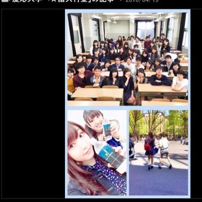 【エンタがビタミン♪】モー娘。'16が慶応大学で講義に参加 「アイドルについて」語る