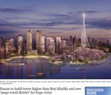 【海外発!Breaking News】ブルジュ・ハリファよりノッポ 2020年万博に向け新タワー誕生へ(ドバイ)