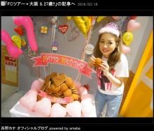 """【エンタがビタミン♪】西野カナ強し """"恋の歌を歌う女性歌手 TOP10""""で1位に"""