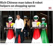 【海外発!Breaking News】リッチな中国人、8体のヒューマノイドロボットを連れてお買い物(中国)