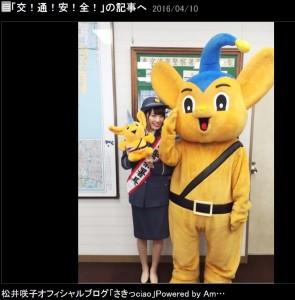 松井咲子とピーポくん(出典:http://ameblo.jp/sakikomatsui1210)