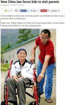 【海外発!Breaking News】「老いた親を放置する者に罰則」の新条例 高齢化社会進む上海市で