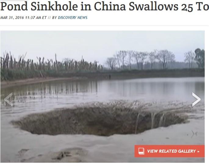 【海外発!Breaking News】養魚場に巨大な穴ポッカリ 魚25トンを池の水ごと吸い込む(中国)