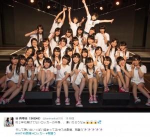 谷真理佳が在籍時のHKT48劇場(出典:https://twitter.com/tanimarika0105)
